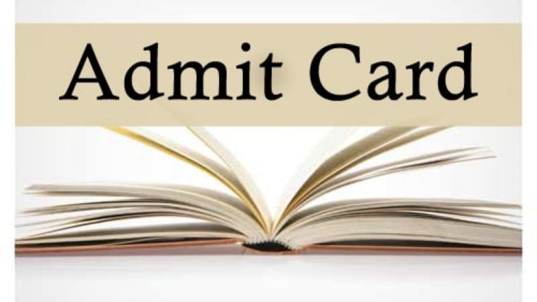 EPFO Assistant Prelims Admit Card 2019 to release on July 20
