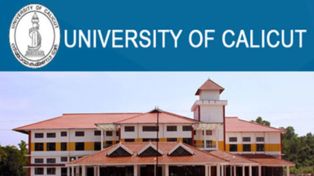 Calicut University UG CAP 4th Allotment 2019 result to release today @ ugcap.uoc.ac.in – important instructions