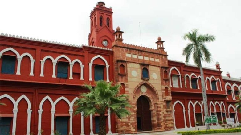 AMU Admission Results