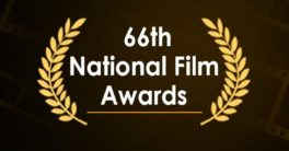 66th National Film Awards: Here's complete list of winners