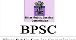 BPSC 65th CCE (Pre) Exam 2019: List of Ineligible Candidates released, check details