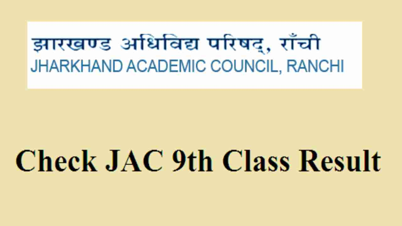 2020 9th jharkhand result class
