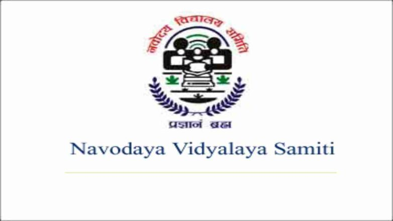 JNVST class 6th result 2020: Jawahar Navodaya Vidyalaya selection result to be released soon @ navodaya.nic.in