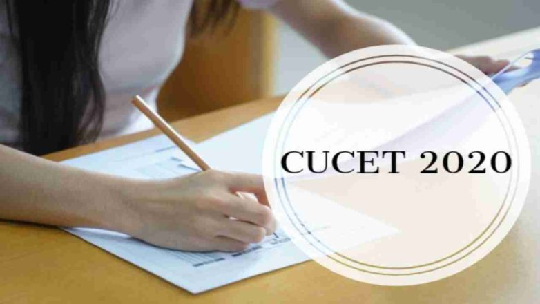 Last date for submission of CUCET-2020 Online Application Form extended till 25th April 2020