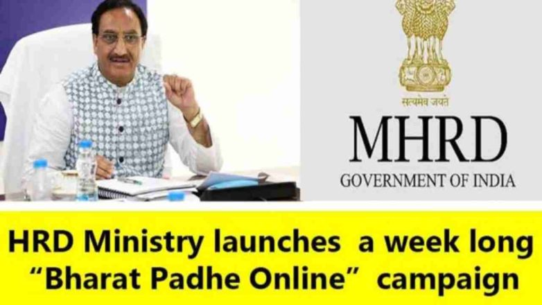 HRD Ministry asks for ideas for Bharat Padhe Online initiative