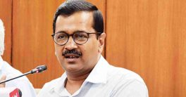 Delhi govt likely to tie up with online learning platform to help students during lockdown