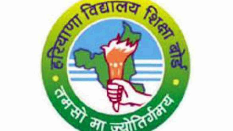 Haryana Board HBSE 10th Result 2020 will be declared in May. However, the Board has not confirmed the Haryana Board HBSE 10th Result 2020 declaration date.